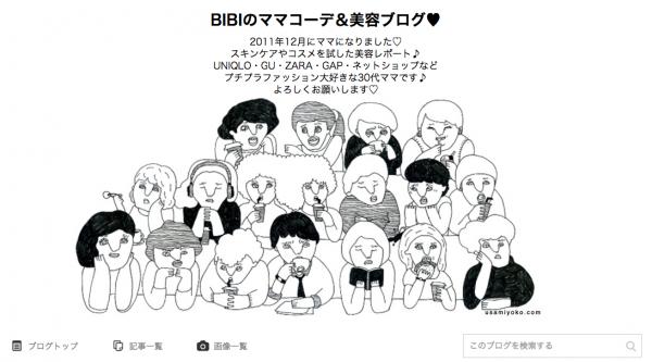 bibiのブログ画像