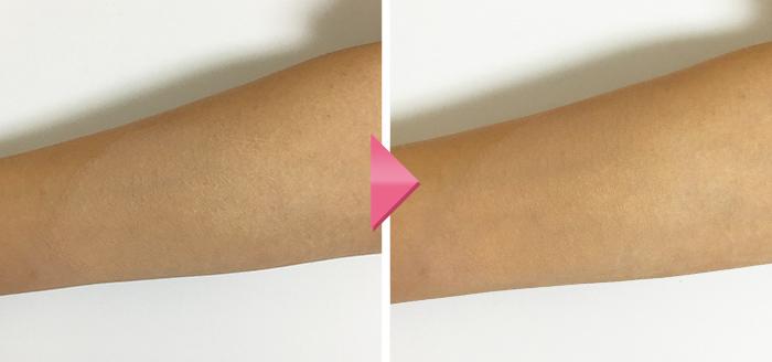 メディプラスBBクリームを腕に塗った画像