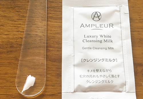 【メイク落とし】クレンジングミルクN(パウチ2包)